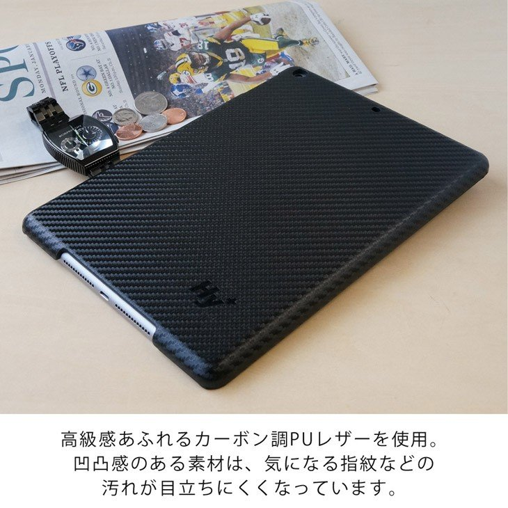 Hy+ iPad 第5世代(A1822、A1823) 後部座席カーマウントプレート内蔵ケース ブラック hyplus 04