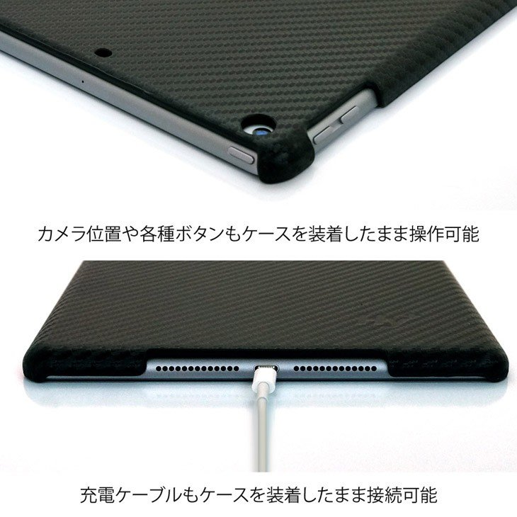 Hy+ iPad 第5世代(A1822、A1823) 後部座席カーマウントプレート内蔵ケース ブラック hyplus 05