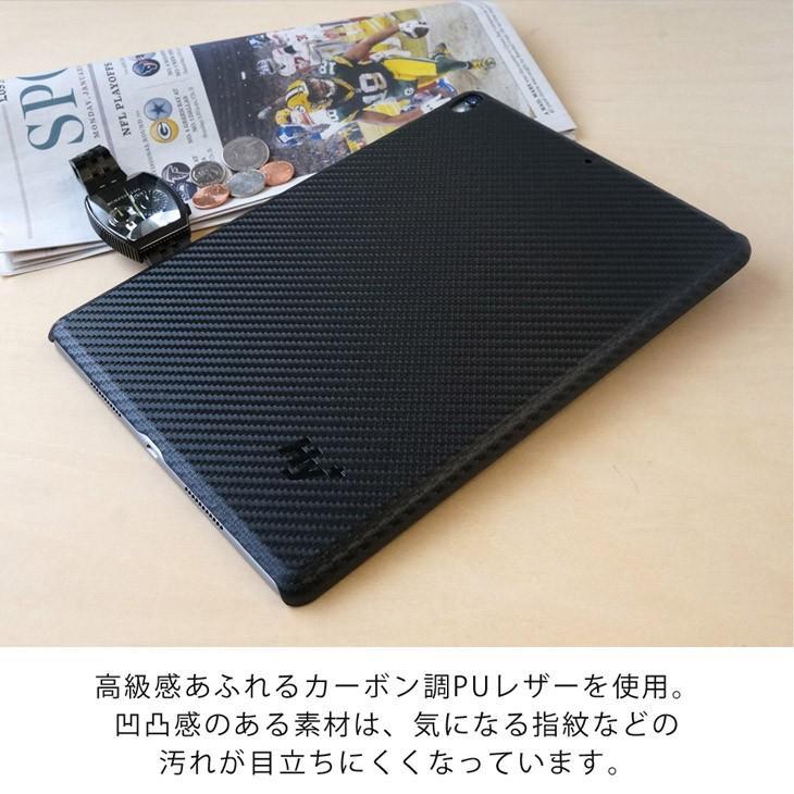 Hy+ iPad Pro 10.5インチ(A1701、A1709) 後部座席カーマウントプレート内蔵ケース ブラック|hyplus|04