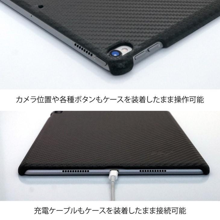Hy+ iPad Pro 10.5インチ(A1701、A1709) 後部座席カーマウントプレート内蔵ケース ブラック|hyplus|05