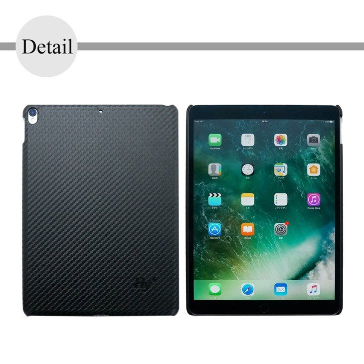 Hy+ iPad Pro 10.5インチ(A1701、A1709) 後部座席カーマウントプレート内蔵ケース ブラック|hyplus|06