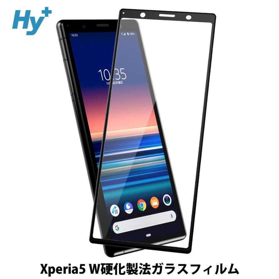 Xperia5 ガラスフィルム SO-01M SOV41 全面 保護 吸着 日本産ガラス仕様 hyplus