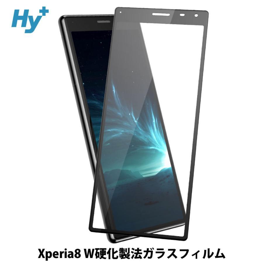 Xperia8 ガラスフィルム SOV42 Xperia8 Lite 全面 保護 吸着 日本産ガラス仕様|hyplus