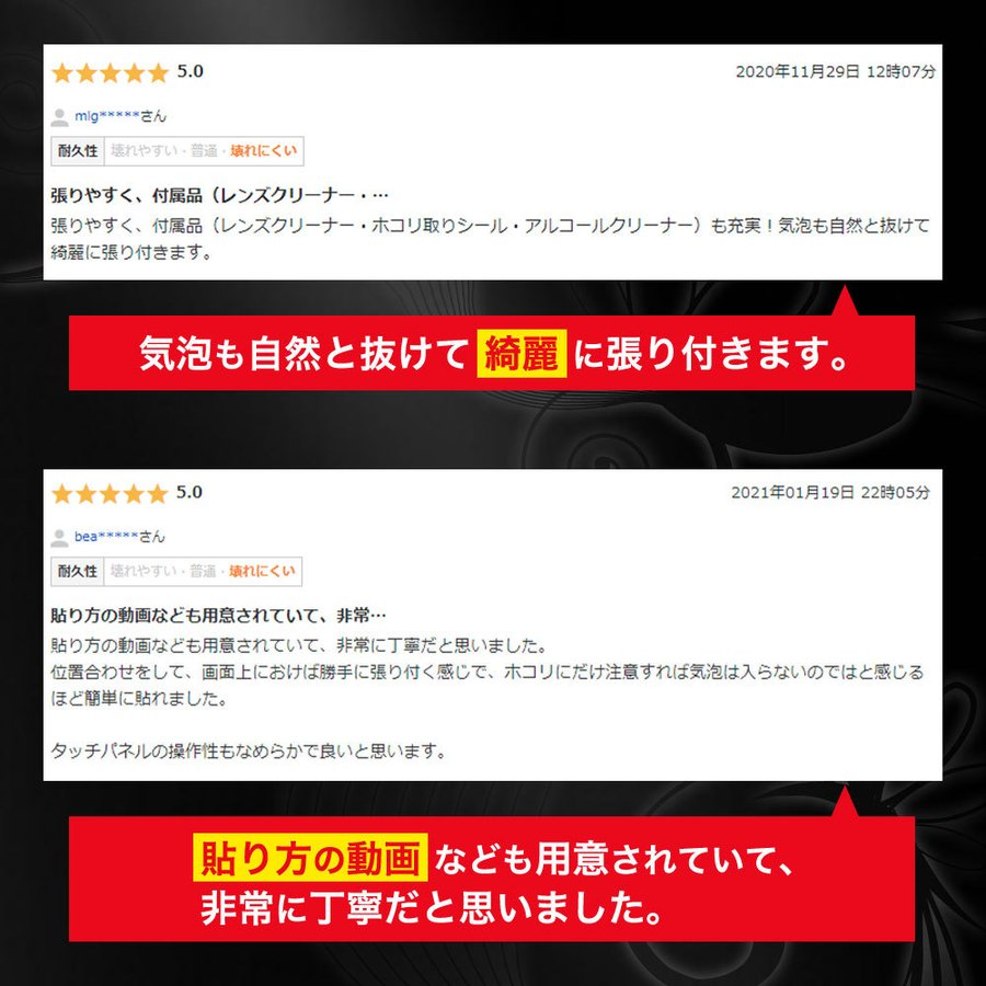 Xperia8 ガラスフィルム SOV42 Xperia8 Lite 全面 保護 吸着 日本産ガラス仕様|hyplus|05