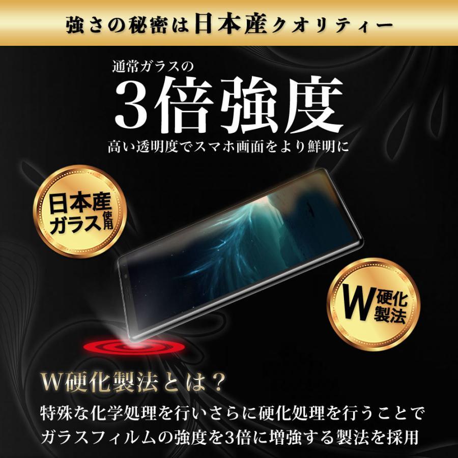Xperia8 ガラスフィルム SOV42 Xperia8 Lite 全面 保護 吸着 日本産ガラス仕様|hyplus|06