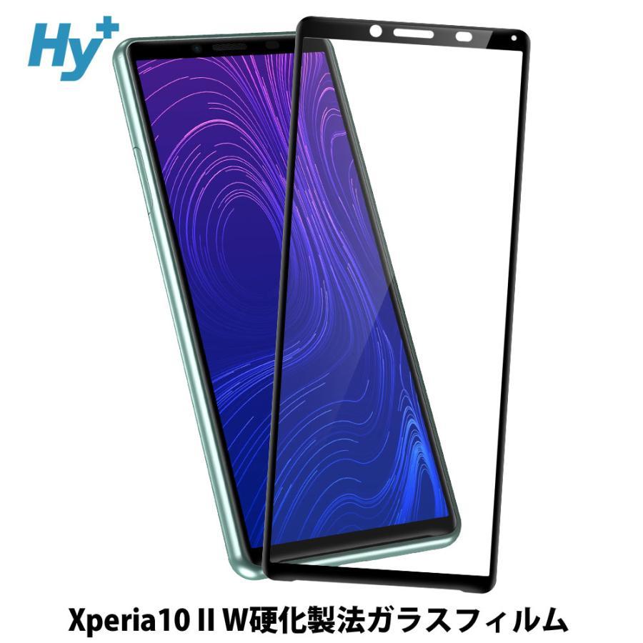 Xperia 10 II ガラスフィルム SO-41A SOV43 全面 保護 吸着 日本産ガラス仕様 hyplus