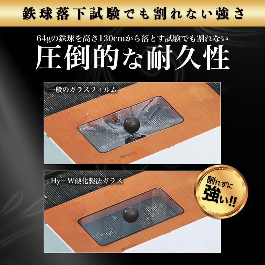 Xperia 10 II ガラスフィルム SO-41A SOV43 全面 保護 吸着 日本産ガラス仕様 hyplus 02