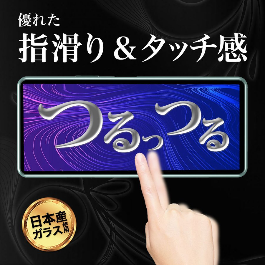 Xperia 10 II ガラスフィルム SO-41A SOV43 全面 保護 吸着 日本産ガラス仕様 hyplus 11