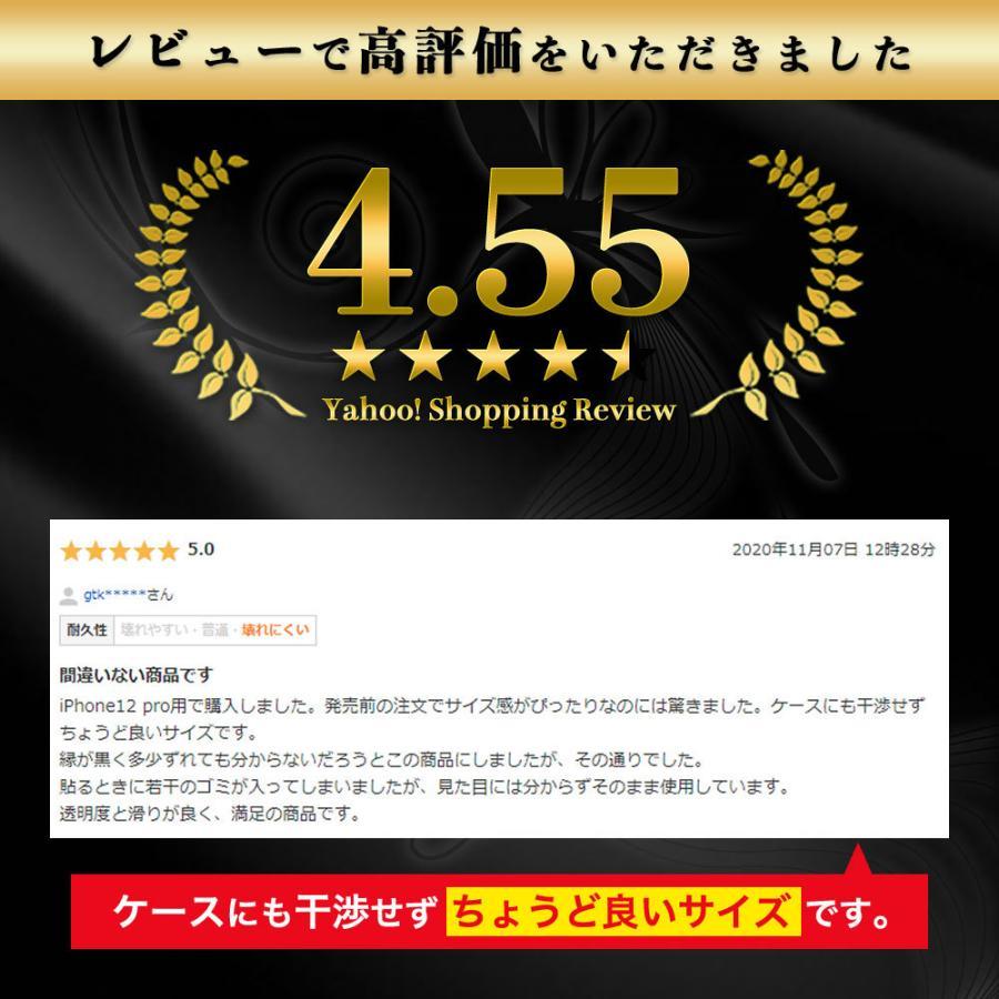 Xperia 10 II ガラスフィルム SO-41A SOV43 全面 保護 吸着 日本産ガラス仕様 hyplus 03