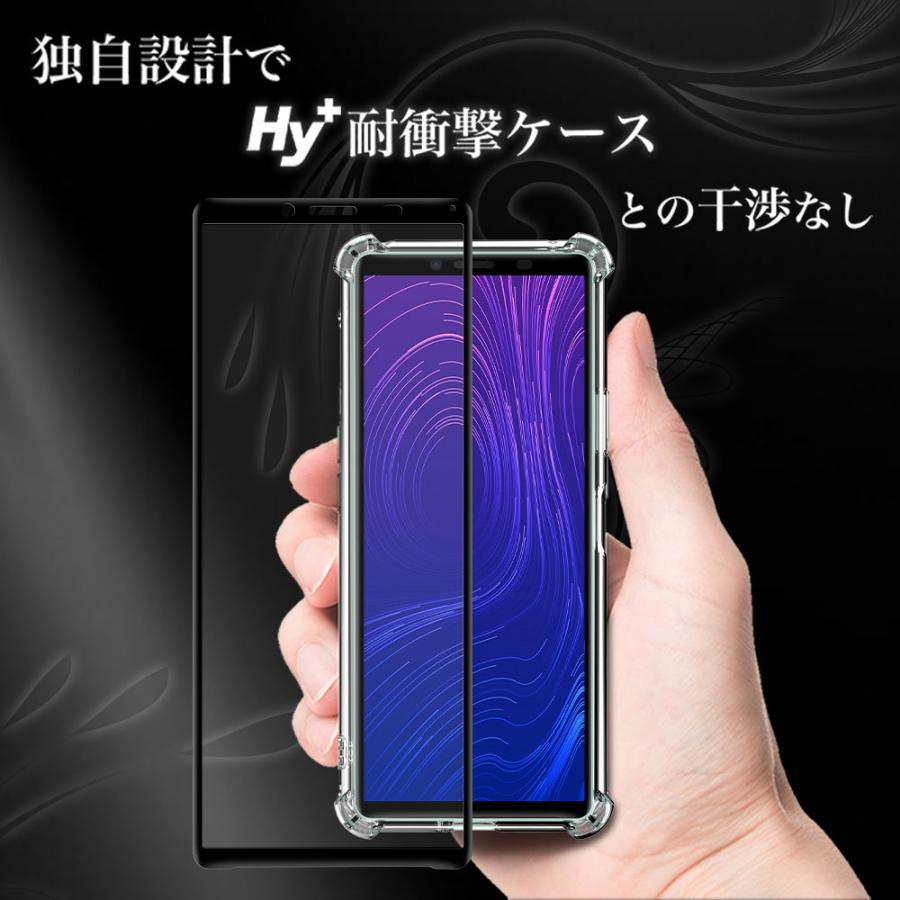 Xperia 10 II ガラスフィルム SO-41A SOV43 全面 保護 吸着 日本産ガラス仕様 hyplus 09