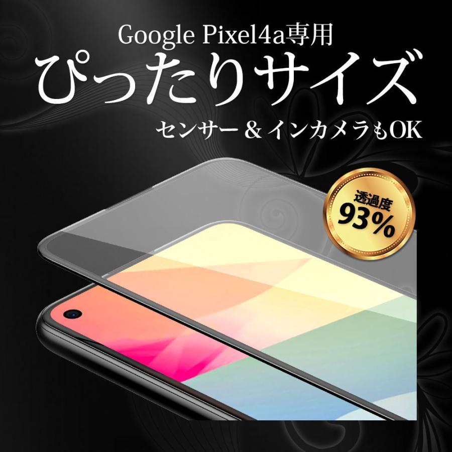 Google Pixel4a ガラスフィルム|hyplus|09