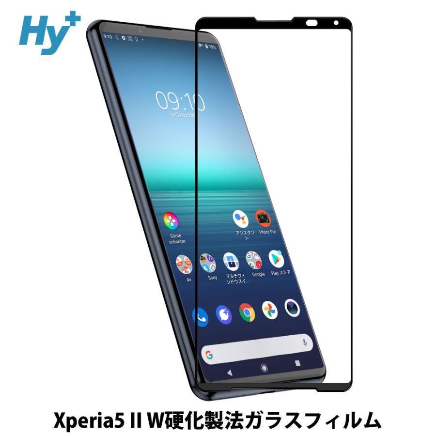 Xperia 5 ii ガラスフィルム SO-52A SOG02 全面 保護 吸着 日本産ガラス仕様 hyplus