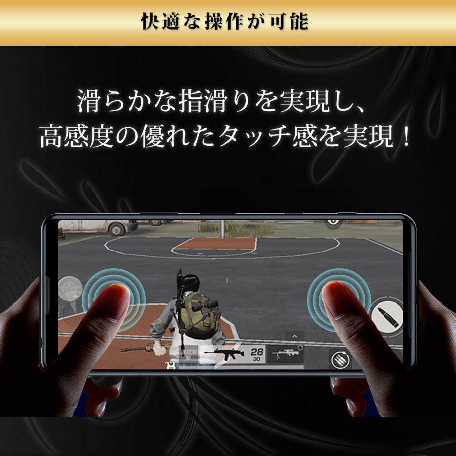 Xperia 5 ii ガラスフィルム SO-52A SOG02 全面 保護 吸着 日本産ガラス仕様 hyplus 12