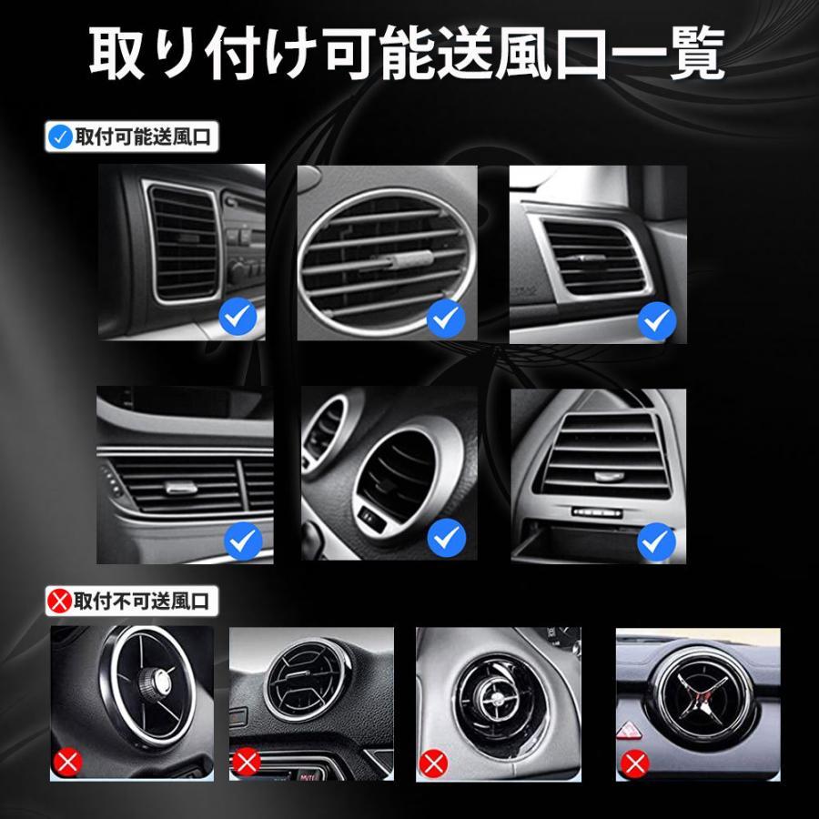 車載ホルダー ワイヤレス充電 自動開閉 車載ワイヤレス充電器 QI対応 片手操作 吹き出し口取り付けタイプ HY-PDV70|hyplus|05