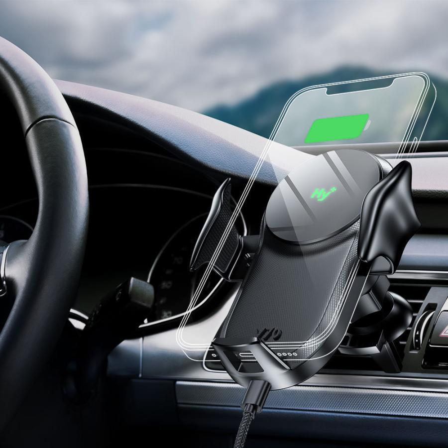 車載ホルダー ワイヤレス充電 自動開閉 車載ワイヤレス充電器 QI対応 片手操作 吹き出し口取り付けタイプ HY-PDV70|hyplus|09