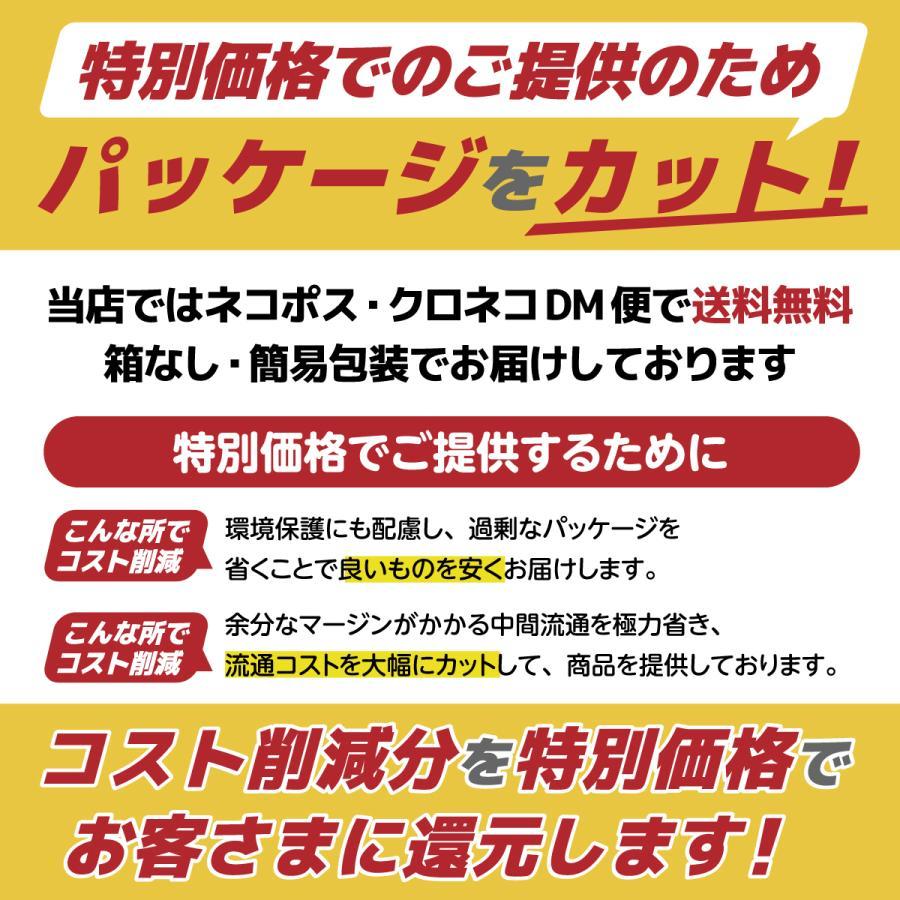シガーソケット USB 車 スマホ 携帯 充電器 急速充電 2ポート iPhone対応|hysweb|09