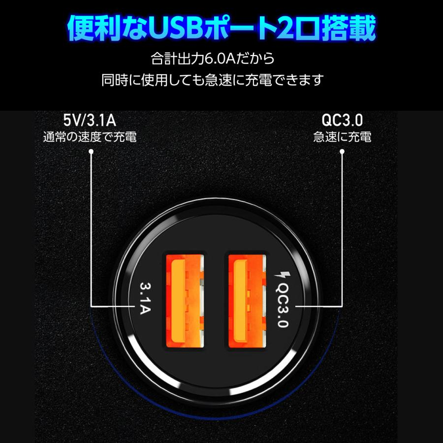 シガーソケット USB 車 スマホ 携帯 充電器 急速充電 2ポート iPhone対応|hysweb|03