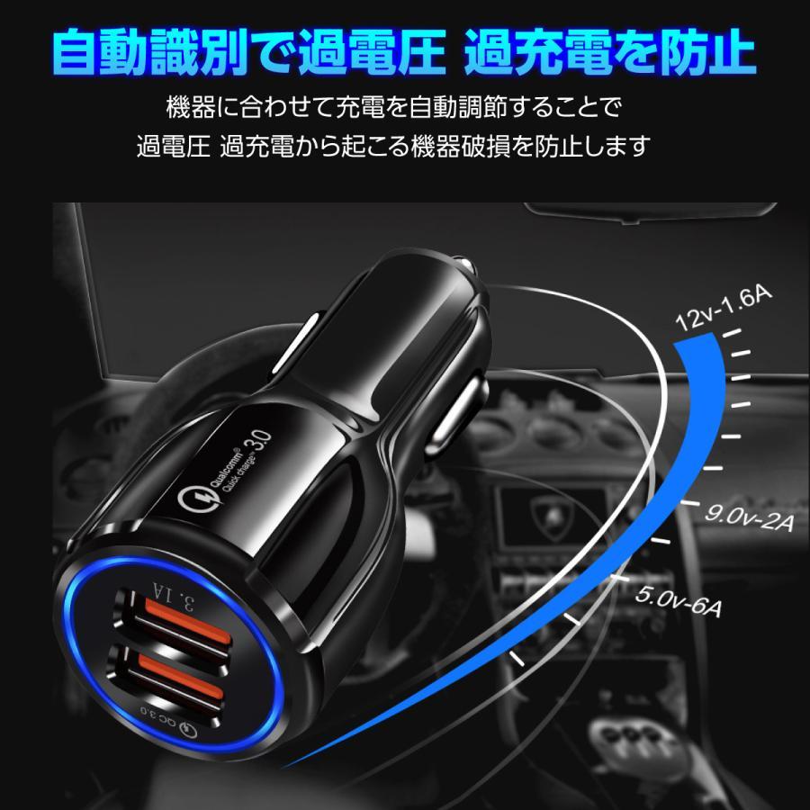 シガーソケット USB 車 スマホ 携帯 充電器 急速充電 2ポート iPhone対応|hysweb|04