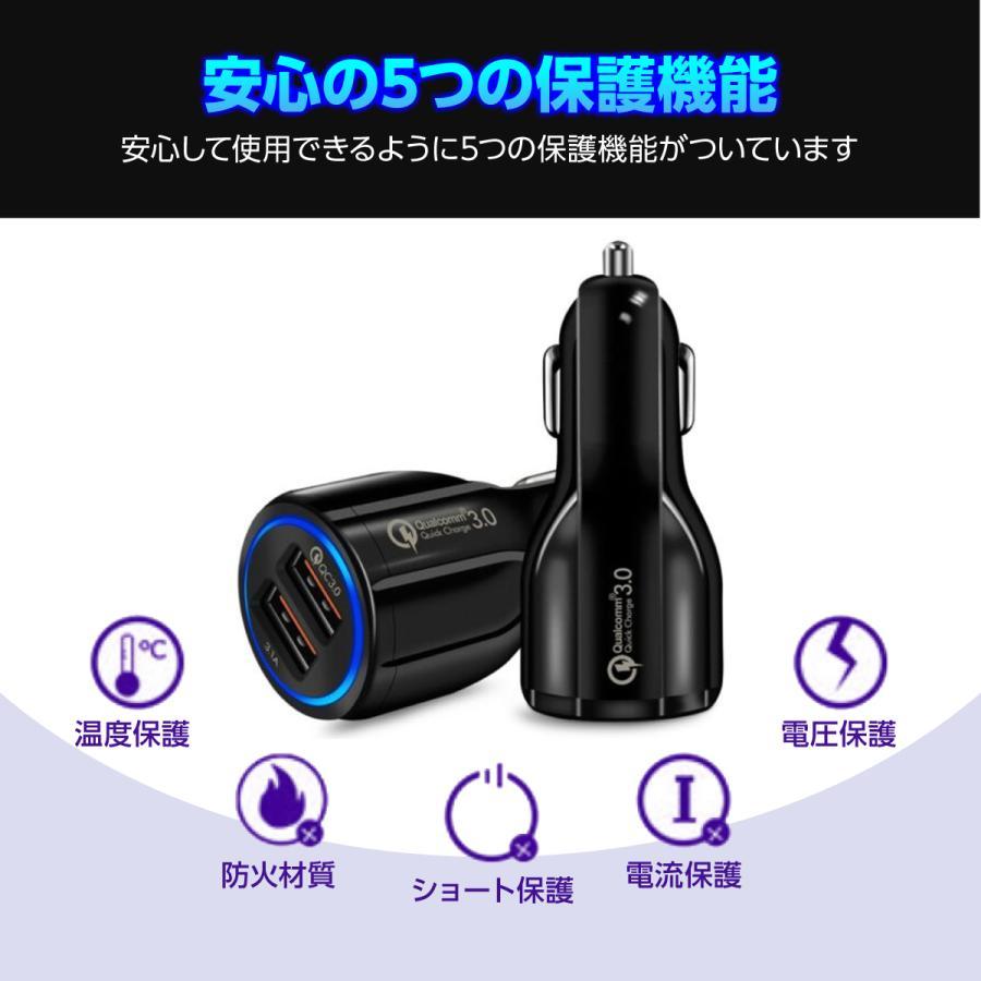 シガーソケット USB 車 スマホ 携帯 充電器 急速充電 2ポート iPhone対応|hysweb|05