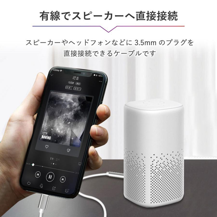 iPhone AUX ケーブル スマホ 3.5mm ステレオ ミニプラグ iPhone iPod 1m 高音質 音楽再生 パソコン hysweb 03