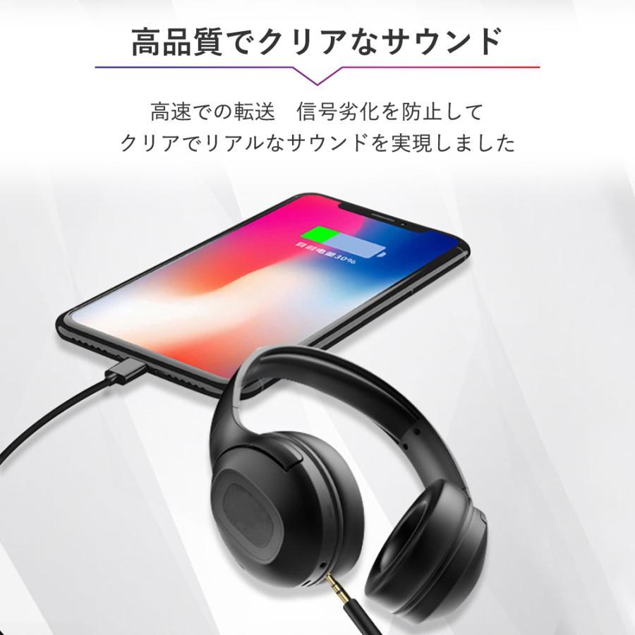 iPhone AUX ケーブル スマホ 3.5mm ステレオ ミニプラグ iPhone iPod 1m 高音質 音楽再生 パソコン hysweb 04