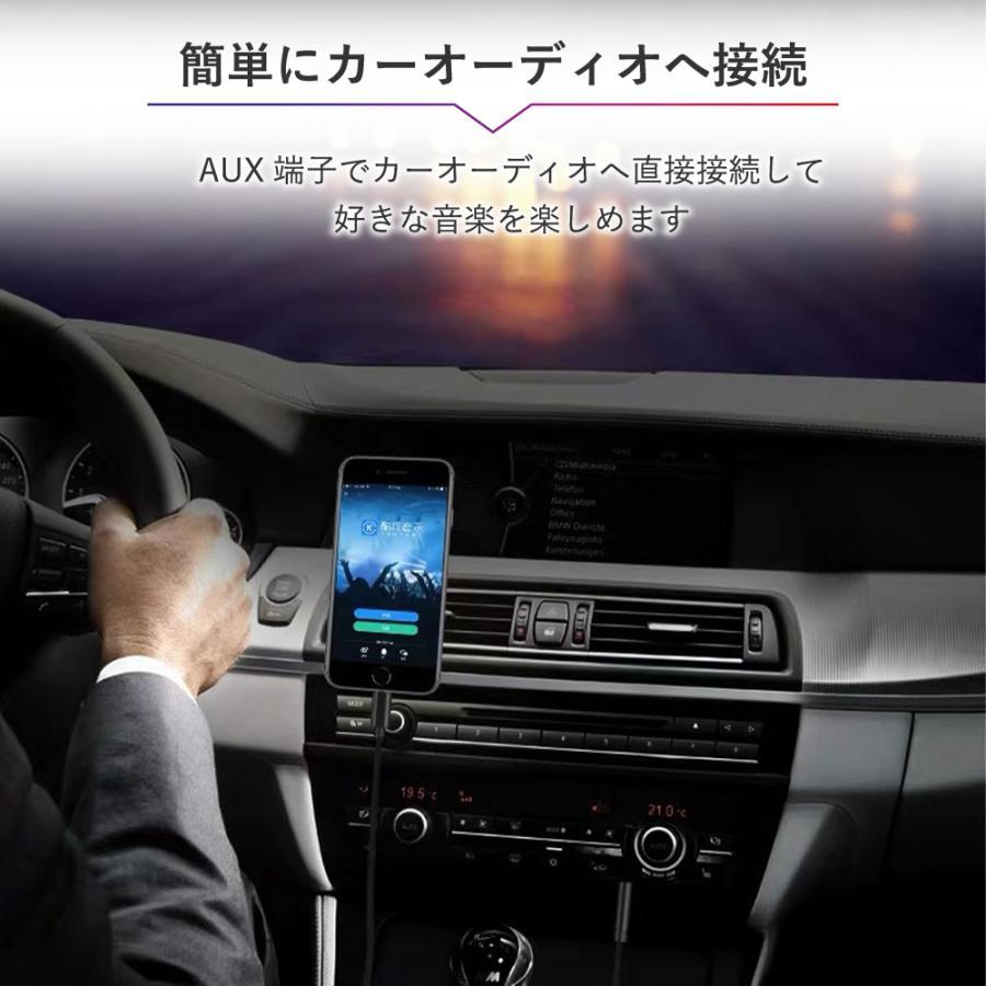 iPhone AUX ケーブル スマホ 3.5mm ステレオ ミニプラグ iPhone iPod 1m 高音質 音楽再生 パソコン hysweb 05