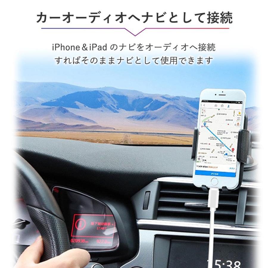 iPhone AUX ケーブル スマホ 3.5mm ステレオ ミニプラグ iPhone iPod 1m 高音質 音楽再生 パソコン hysweb 06