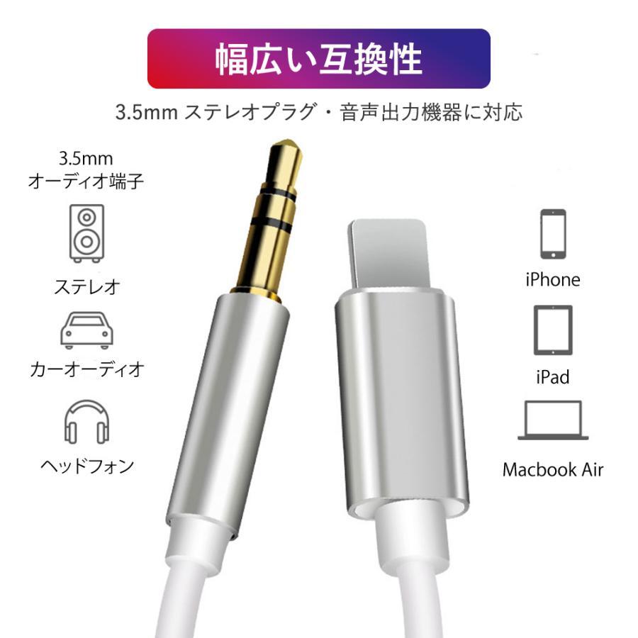 iPhone AUX ケーブル スマホ 3.5mm ステレオ ミニプラグ iPhone iPod 1m 高音質 音楽再生 パソコン hysweb 07