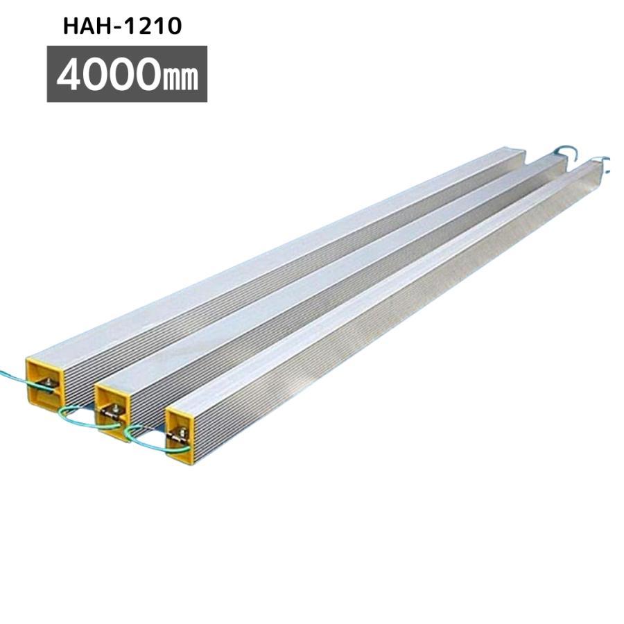アルミ腹起し HAH-1210 4.0m(4000mm) ホーシン Hoshin