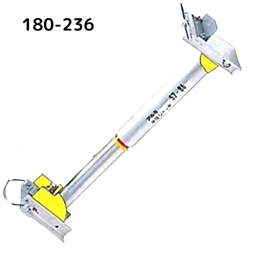 アルミ水圧ジャッキ 180-236 延長型 水圧サポート【受注生産】 ホーシン Hoshin