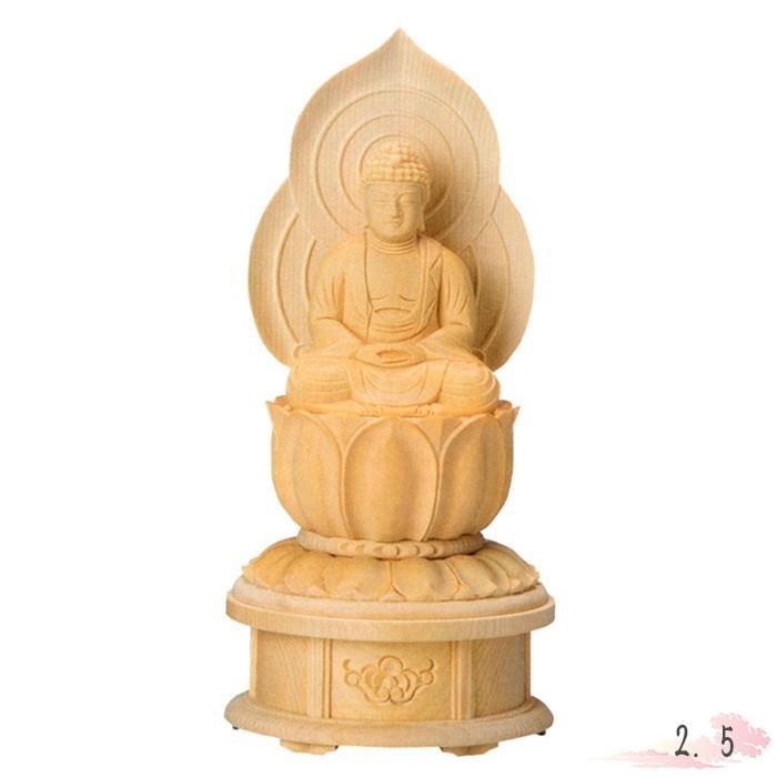 仏像 桧木 蓮華台座 座釈迦 増台付 2.5寸 仏具 仏教 本尊 仏壇 Butsuzo a Buddhist image a statue of Buddha