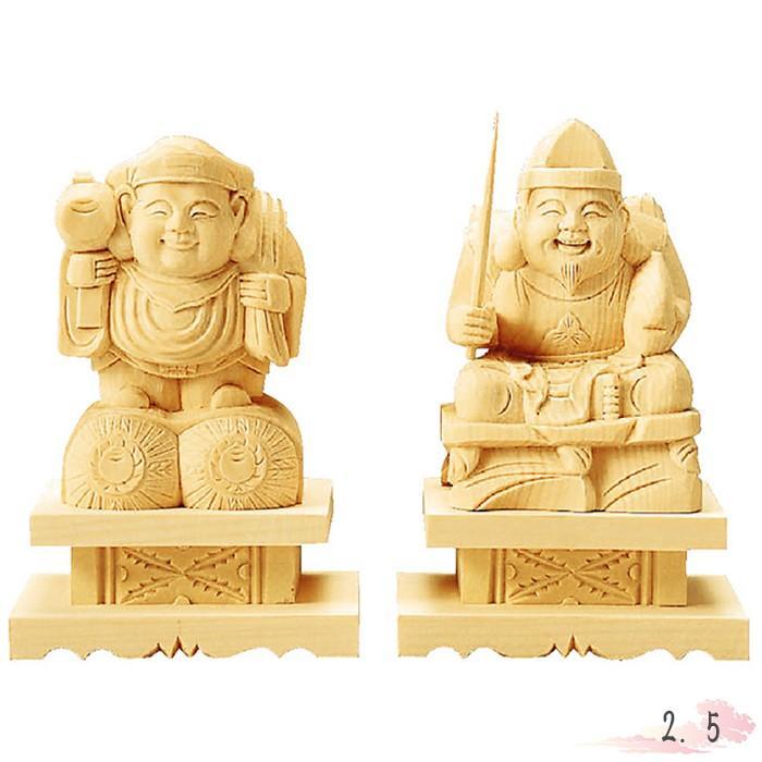仏像 総白木 恵比寿·大黒天 台付 2.5寸 仏具 仏教 本尊 仏壇 Butsuzo a Buddhist image a statue of Buddha