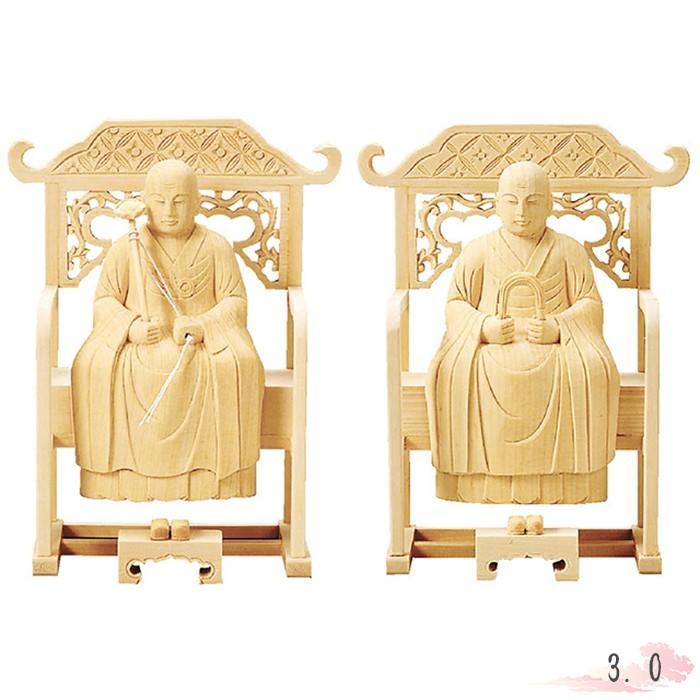 仏像 総白木 常済·承陽(太祖·高祖) 3.0寸 仏具 仏教 本尊 仏壇 Butsuzo a Buddhist image a statue of Buddha