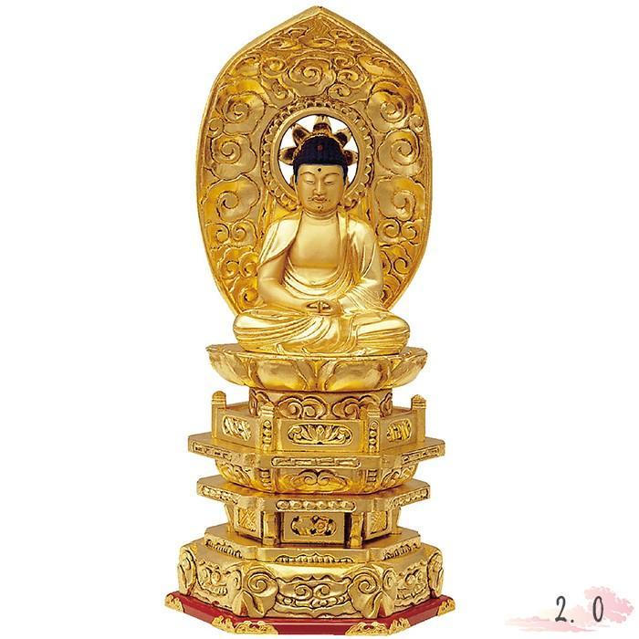 仏像 木製 純金箔 並京 座弥陀 肌粉 2.0寸 金箔 仏具 仏教 本尊 仏壇 Butsuzo a Buddhist image a statue of Buddha