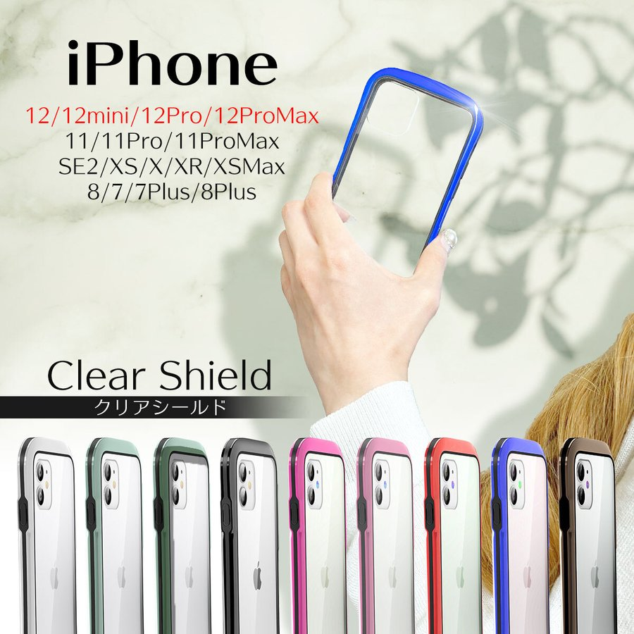 iPhone12 ケース スマホケース mini Pro Max iPhone SE2 高品質新品 iPhone11 XR Xs iPhone11Max 新品未使用正規品 カバー iPhone11pro X