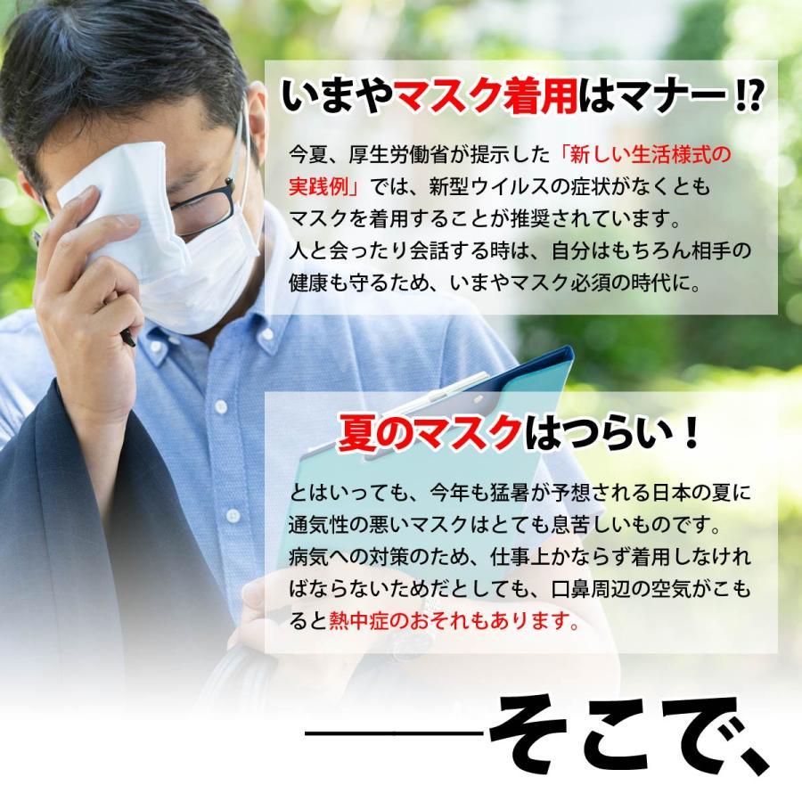 マスク 呼吸 苦しい マスクで息苦しい?医師が血中の酸素量を計ってみると