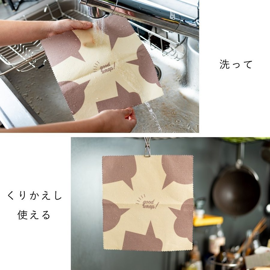 みつろうラップ 蜜蝋 ミツロウ エコラップ 国産 2枚セット おしゃれ good wrap!|i-crtshop|02