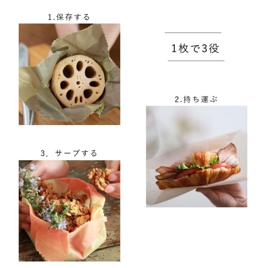 みつろうラップ 蜜蝋 ミツロウ エコラップ 国産 2枚セット おしゃれ good wrap!|i-crtshop|11