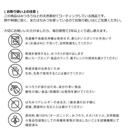 みつろうラップ 蜜蝋 ミツロウ エコラップ 国産 2枚セット おしゃれ good wrap!|i-crtshop|13