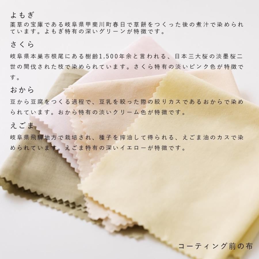 みつろうラップ 蜜蝋 ミツロウ エコラップ 国産 2枚セット おしゃれ good wrap!|i-crtshop|04