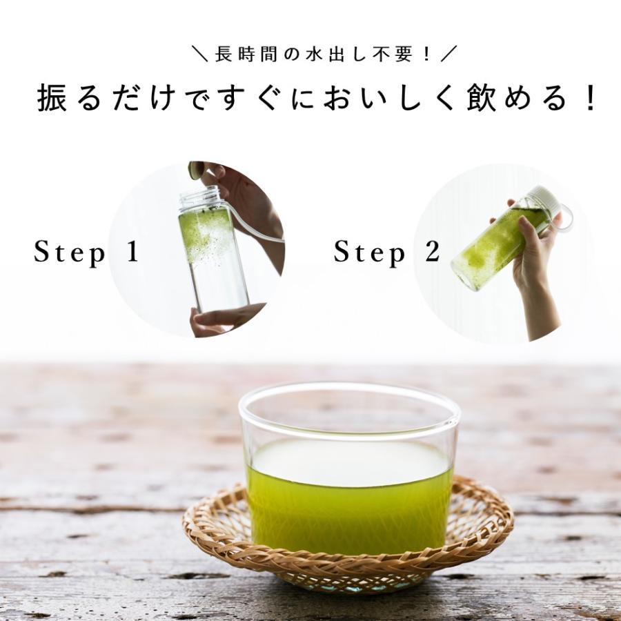 無農薬お茶【粉末50g】水と混ぜるだけですぐ飲める! 食べられる土で育った安心の茶葉の栄養をまるごといただけます i-crtshop 02