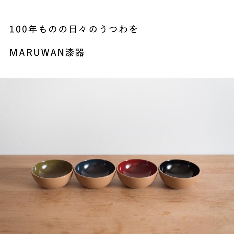 【伝統工芸SHIKI Kawatsuraシリーズ MARUWAN(単品)】100年もののうつわを日々の暮らしに。季節を感じる4色展開|i-crtshop|02