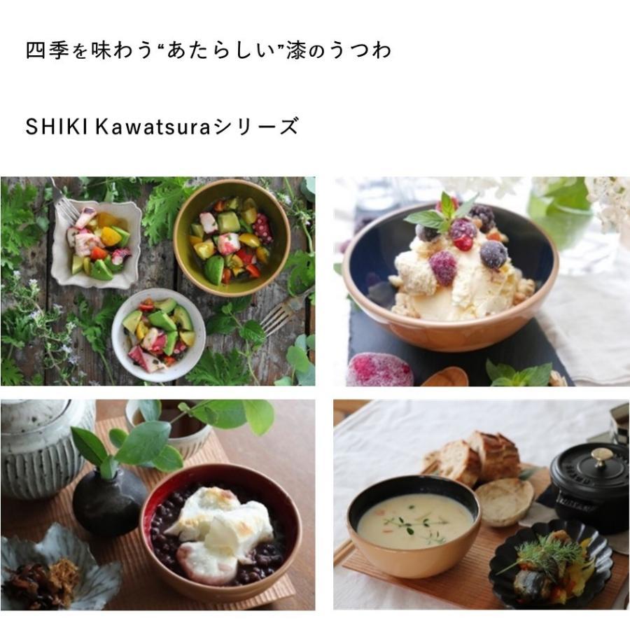 【伝統工芸SHIKI Kawatsuraシリーズ MARUWAN(単品)】100年もののうつわを日々の暮らしに。季節を感じる4色展開|i-crtshop|03