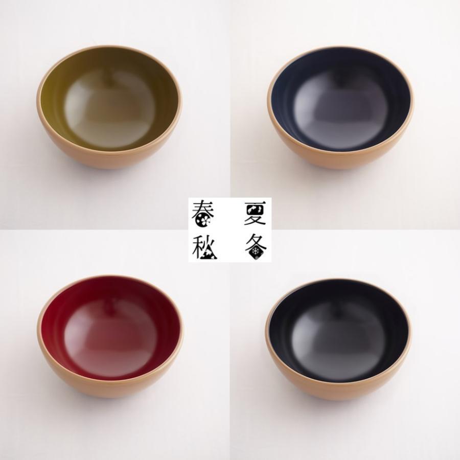 【伝統工芸SHIKI Kawatsuraシリーズ MARUWAN(単品)】100年もののうつわを日々の暮らしに。季節を感じる4色展開|i-crtshop|04