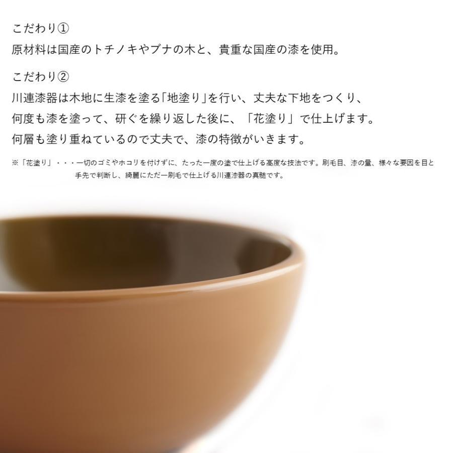 【伝統工芸SHIKI Kawatsuraシリーズ MARUWAN(単品)】100年もののうつわを日々の暮らしに。季節を感じる4色展開|i-crtshop|06
