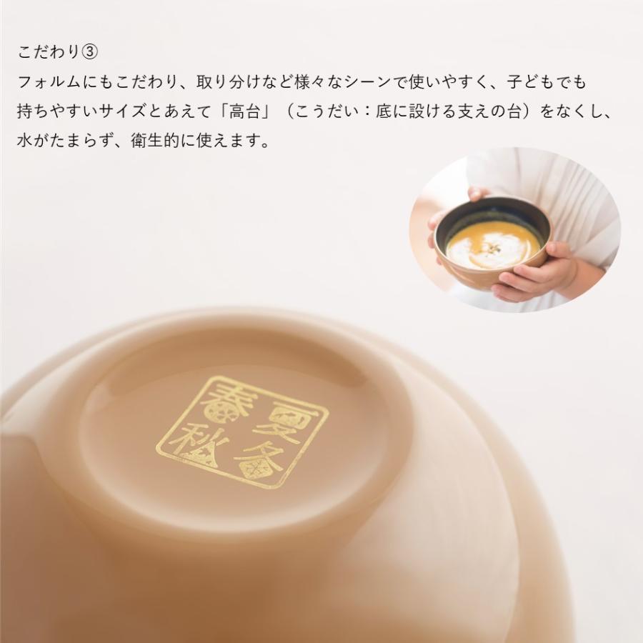 【伝統工芸SHIKI Kawatsuraシリーズ MARUWAN(単品)】100年もののうつわを日々の暮らしに。季節を感じる4色展開|i-crtshop|07