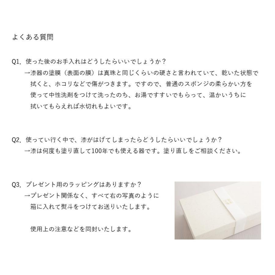【伝統工芸SHIKI Kawatsuraシリーズ MARUWAN(単品)】100年もののうつわを日々の暮らしに。季節を感じる4色展開|i-crtshop|08