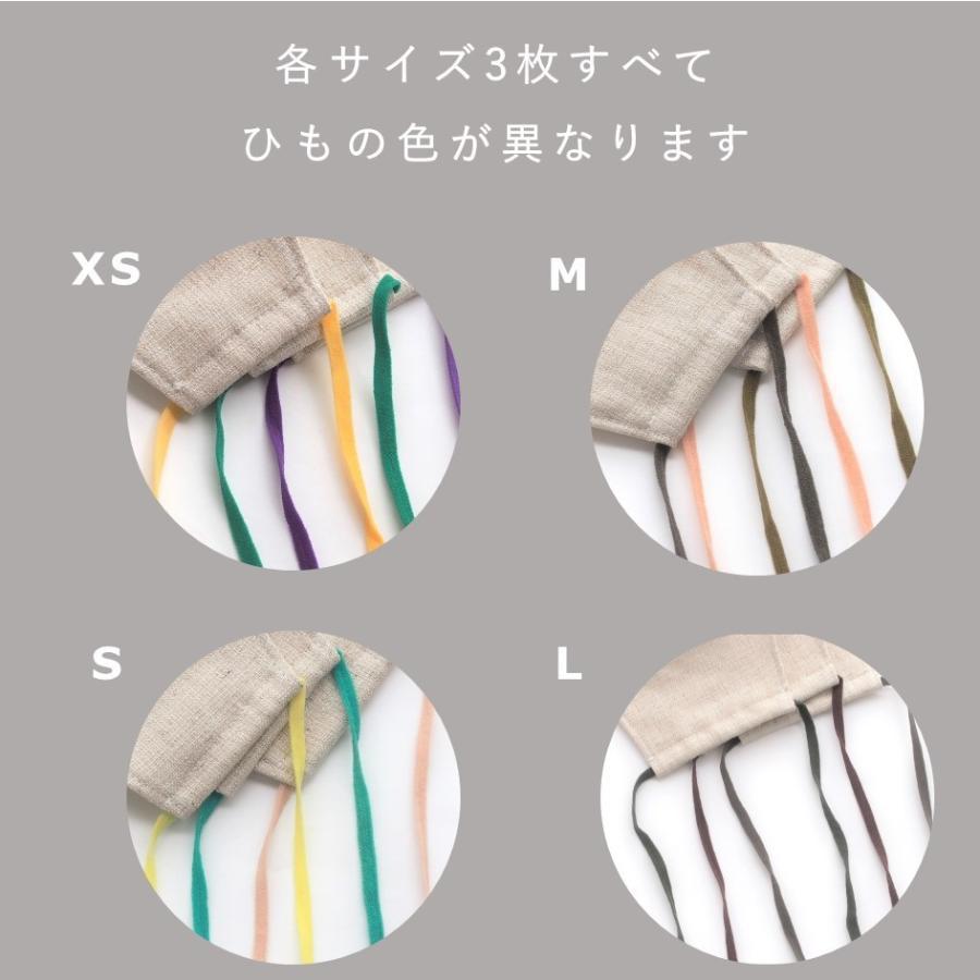リネンマスクでつけ心地サッパリ! 中はポロシャツなどに使われる「鹿の子」生地で、乾きやすく肌に気持ちいい「ハローマスク」|i-crtshop|04
