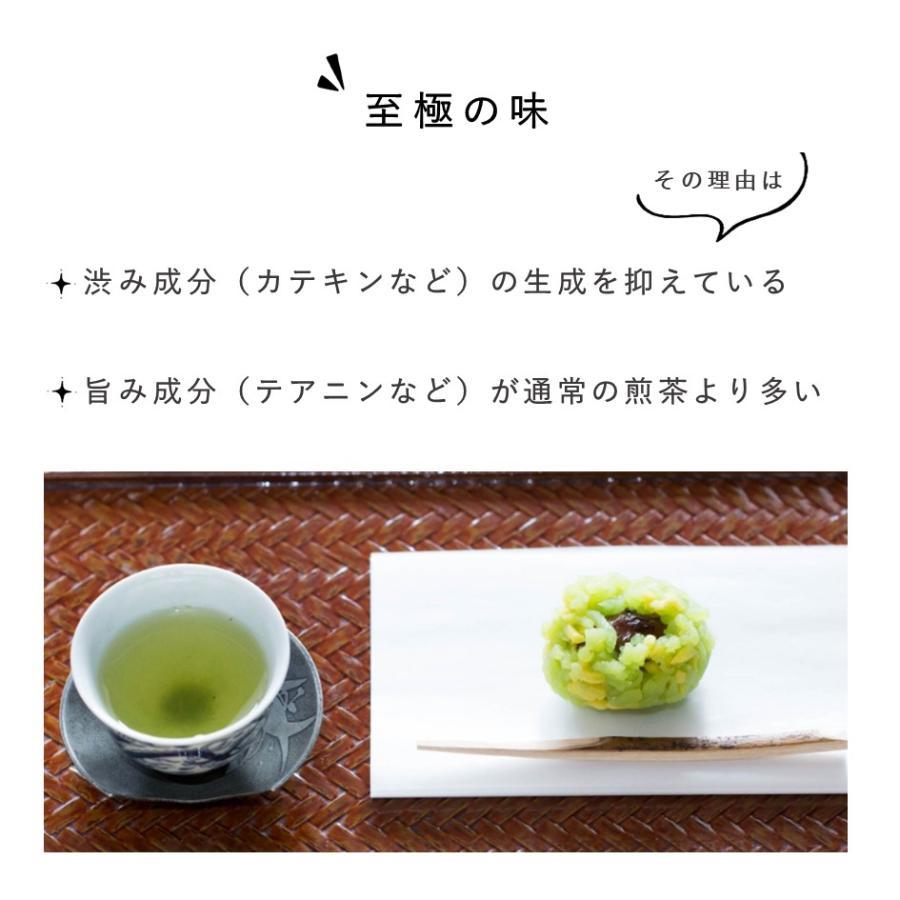 八女伝統本玉露【選りすぐり茶葉100g】|i-crtshop|02
