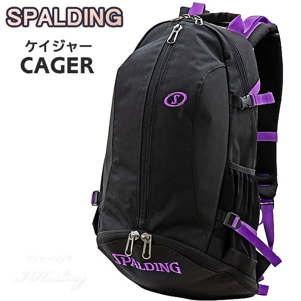 SPALDING ケイジャー パープルテープ バスケットボール用バッグ 32L CAGERリュック スポルディング 40-007PPT 2019NEWモデル